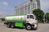 22500L Dongfeng Nissan Diesel 6x4 320HP Aluminum Alloy Fuel Oil Delivery Truck